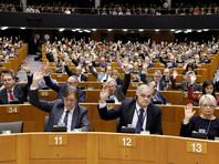 Европарламент лишил Ле Пен депутатской неприкосновенности
