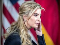 """Дочь Трампа пригласили поучаствовать в """"женском"""" саммите в ФРГ, а ее муж может возглавить новое спецподразделение в Белом доме"""