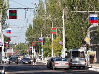 Приднестровье хочет сделать российский триколор своим вторым государственным флагом