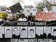 В Париже полиция применила слезоточивый газ к участникам марша против жестокости полиции