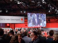 Делегаты внеочередного съезда Социал-демократической партии Германии (СДПГ), который проходит в Берлине, проголосовали за избрание экс-главы Европарламента Мартина Шульца на должность председателя своей политической силы
