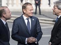 Лидеры стран ЕС приняли декларацию о будущем ЕС без Великобритании