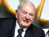 Умер Дэвид Рокфеллер, внук первого в истории долларового миллиардера