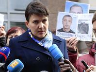 """Савченко назвала поездку в колонию на территории ДНР """"спецоперацией"""""""