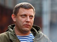 В ЛНР заявили о подготовке СБУ покушения на главу ДНР Захарченко