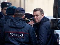 """В заявлении говорится, что полицейские, в процессе разгона демонстраций задержавшие сотни горожан, в частности Алексея Навального, """"помешали осуществлению основных свобод - выражения мнения, ассоциаций и мирных собраний, которые являются основополагающими правами, закрепленными в российской Конституции"""""""