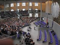"""""""От себя хотела бы добавить, что мне эта идея кажется очень странной, так как сейчас в Рейхстаге заседает германский парламент"""", - заявила Флор"""