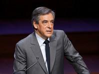 Фийон обвинил президента Франции Олланда в преследовании политических оппонентов