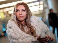 СБУ запретила Самойловой въезд на Украину на три года на основании полученных данных о нарушении ею законодательства Украины, а именно - гастролей артистки в Крыму