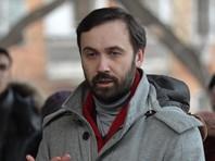 Пономарев заявил о причастности к убийству Вороненкова генерала ФСБ Феоктистова