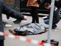 """Бывший депутат Госдумы Денис Вороненков был убит в четверг в центре Киева у гостиницы """"Премьер Палас"""""""
