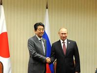 Синдзо Абэ и Владимир Путин, Лима, ноябрь 2016 года