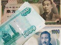 На Курильских островах может появиться новая электронная валюта