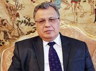 Генпрокуратура Турции обратилась к ФБР за помощью в расследовании убийства посла РФ Карлова