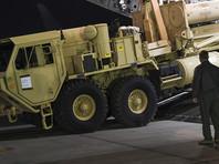 Китай выразил протест против размещения США комплексов THAAD в Южной Корее