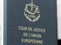 Суд запретил Евросоюзу заставлять членов ЕС выдавать гуманитарные визы беженцам