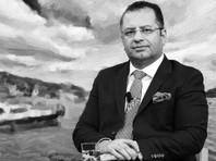 В Стамбуле застрелили главу оппозиционного иранского телеканала