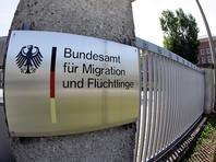 Более 260 военных и дипломатов из Турции просят убежища в Германии