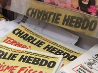 Charlie Hebdo высмеял химическую атаку в Сирии и обвиняемого в ней Асада