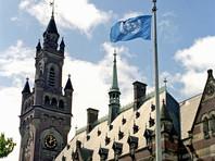 Открытые слушания прошли в официальной резиденции суда - во Дворце мира в Гааге