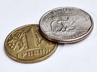 Foreign Policy: Соединенные Штаты сокращают  финансовую  помощь Украине почти  на 70%