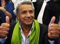 Ленин Морено побеждает на президентских выборах в Эквадоре