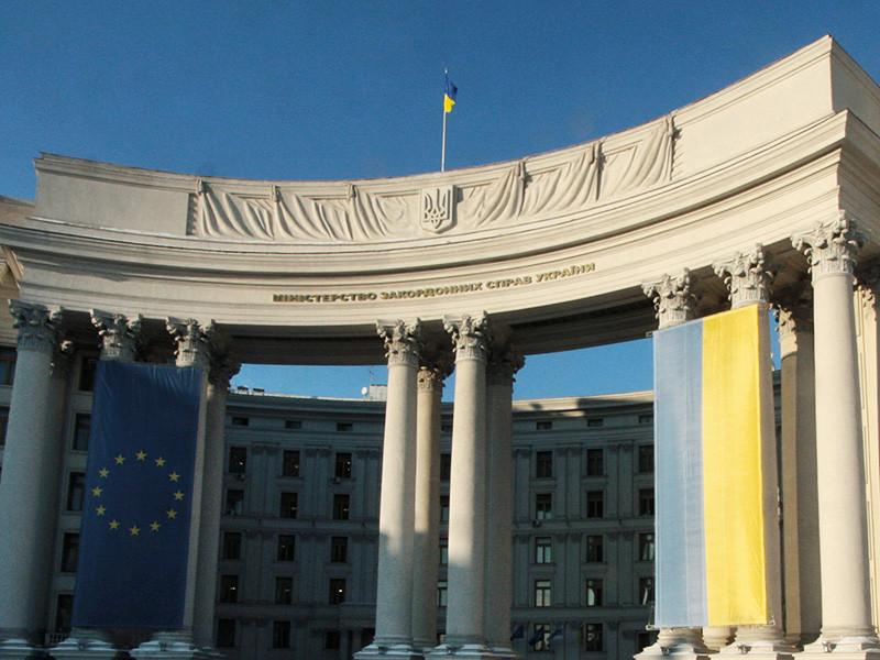 Министерство иностранных дел Украины направило России ноту протеста в связи с проведением Ялтинского международного экономического форума. Об этом сообщается на сайте внешнеполитического ведомства