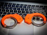 В Испании по запросу США задержали российского программиста