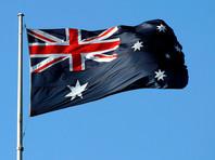 Австралия усложнит процедуру предоставления иностранцам гражданства страны
