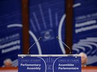 Глава ПАСЕ извинился за поездку в Сирию с депутатами Госдумы