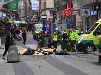 В центре Стокгольма грузовик въехал в толпу, есть погибшие и раненые