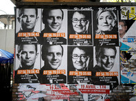 Париж, 19 апреля 2017 года