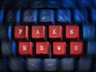 Facebook заблокировал официальную страницу посольства РФ в Словакии, оставив поддельную