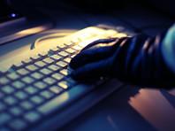 """""""Это не действия небольшой хакерской группы, которая совершает подобное из спортивного интереса. Эти люди связаны с разведслужбами или центральными фигурами в правительстве России"""", - заявил министр"""