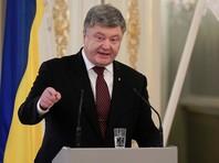 """Выбором Самойловой для """"Евровидения"""" Россия устроила преднамеренную провокацию, заявил Порошенко"""