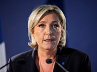 Европарламент запустил процедуру лишения Марин Ле Пен депутатской неприкосновенности