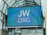 """Между тем, по мнению представителей ЕСВД, """"Свидетели Иеговы"""", как и другие религиозные группы, должны иметь возможность беспрепятственно пользоваться свободой собраний, гарантированных Конституция РФ"""