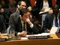 Россия в Совбезе ООН предупредила США о возможных последствиях военного вторжения в Сирию
