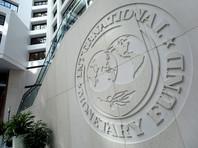 МВФ выделил Украине очередной транш в размере 1 млрд долларов
