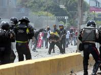 В Венесуэле число погибших в ходе протестных акций  возросло до пяти, среди убитых - ребенок