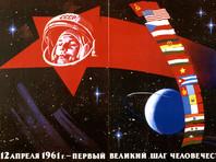 На Украине хотят декоммунизировать День космонавтики, перестав праздновать его 12 апреля