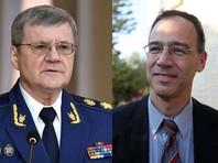 Генпрокурор РФ Чайка встретился в Израиле со своим коллегой и договорился о борьбе с терроризмом и экстремизмом