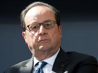 Олланд призвал французов к солидарности с силами безопасности