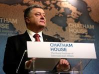 Сравнение прозвучало в ходе выступления Порошенко на английском языке в Королевском институте международных отношений Chatham House в Лондоне