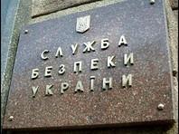 Служба безопасности Украины предложила России помощь в расследовании теракта в метро Санкт-Петербурга