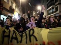 На улицы Стамбула вышли тысячи протестующих против изменения конституции Турции