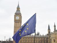 Глава правительства пояснила, что это решение принято в связи с процедурой выхода страны из ЕС