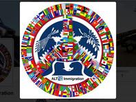 Власти США передумали добиваться раскрытия личности критикующего их анонима из Twitter