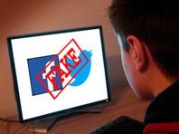 Правительство Германии одобрило штрафы для соцсетей, не удаляющих противозаконный контент