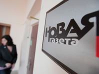 """""""Новая газета"""" 1 апреля опубликовала расследование о кампании преследования гомосексуалов в Чечне. Издание утверждало, что по всей республики полиция забрала более сотни человек, многих из них избили, а минимум трое были убиты. СМИ нашли две секретных тюрьмы, где держали и пытали задержанных"""